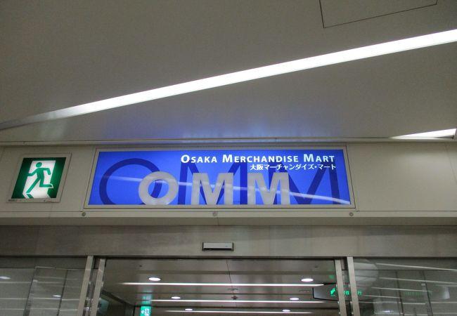 大阪マーチャンダイズ マート