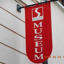 Sex Machines Museum