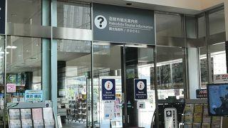函館市観光案内所 (JR函館駅)