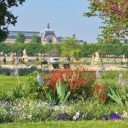 美術館に囲まれた広い公園