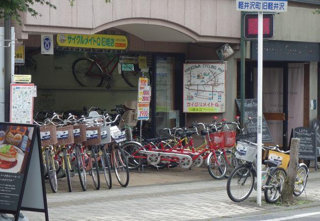 サイクルメイトQ旧軽本店