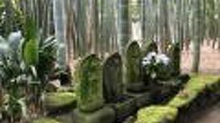 報国寺 竹林の六地蔵