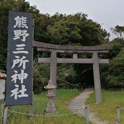 日本書記から辿る和歌山