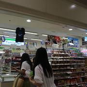 沖縄限定商品