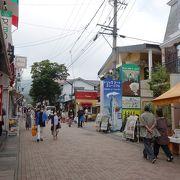 軽井沢観光の人気エリア