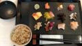 和色 & Kitchen 浅草店