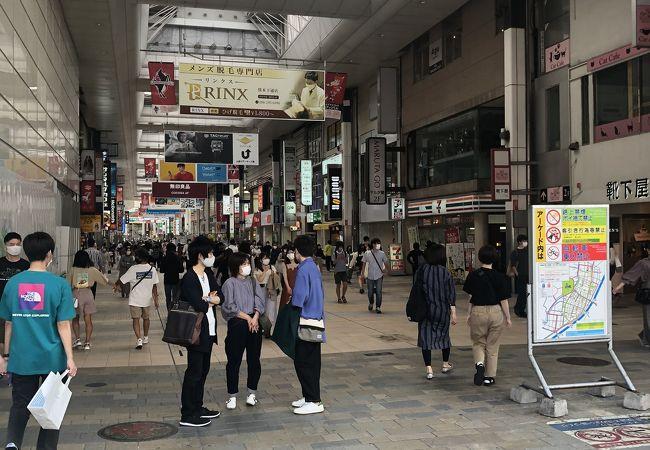 熊本一の繁華街