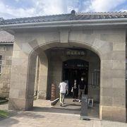 島津藩の歴史がわかります