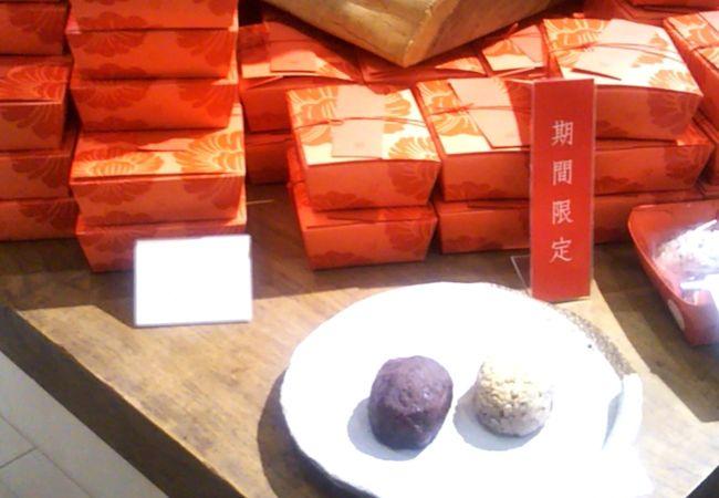 商品 たねや ラコリーナ近江八幡限定、ふわふわ食感の八幡カステラができるまで。|たねや|govotebot.rga.com