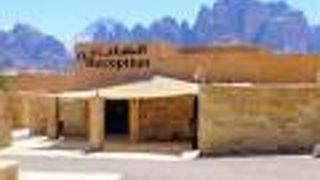 ワディ ラムの観光案内所