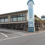 大三島の温浴施設