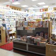 空港内にある書店