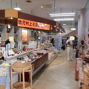 桑川駅併設のお土産物店でした。