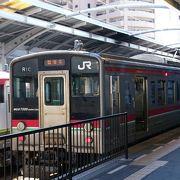 四国の主要JR線のひとつ