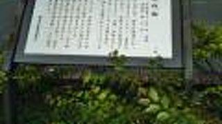 吉田橋 (吉田橋関門跡)