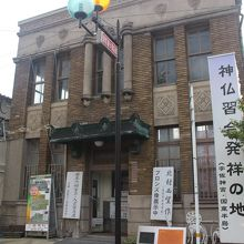 旧共同野村銀行
