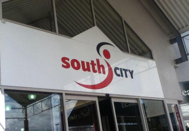 サウス シティ ショッピングセンター