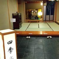 和室の階の入り口
