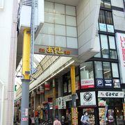 京急蒲田駅前のアーケード