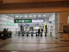 軽井沢のツアー