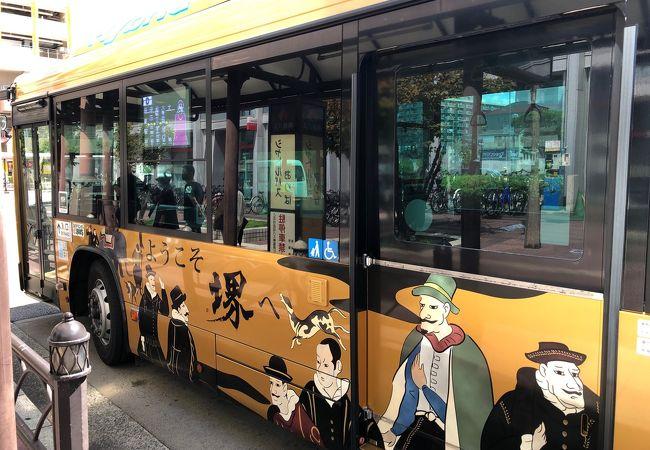 堺シャトルバス