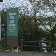 亀老山頂上より来島海峡を望みます