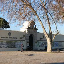 ポルトガル軍博物館