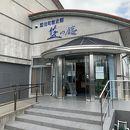 藍住町歴史館「藍の館」