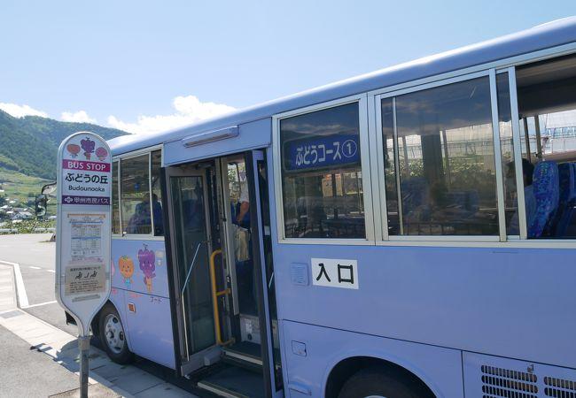 甲州市勝沼市民バス