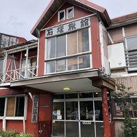 国見温泉 石塚旅館 写真