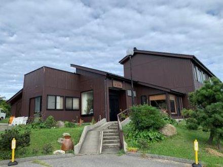 相川温泉 いさりびの宿 道遊 写真