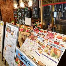 海鮮食飲市場 マルカミ食堂 ドックヤード店