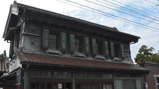 旧甲斐家蔵住宅