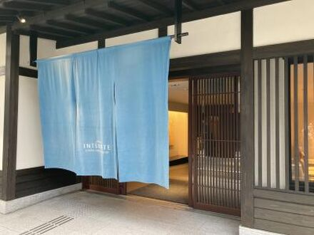 ホテルインターゲート京都四条新町 写真
