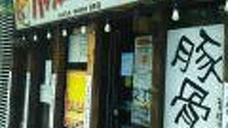 ハッスルラーメン ホンマ 浜町店