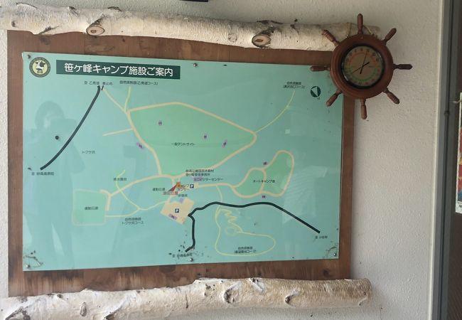 休暇村妙高笹ケ峰キャンプ場