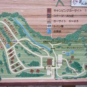 日帰り温泉やコンビニも近い整備されたキャンプ場