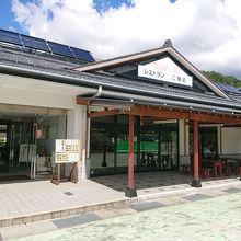 信州平谷温泉 ひまわりの湯