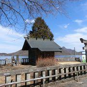 榛名湖畔にある神社です。 「御沼龗神社」は読めない!