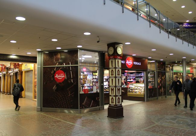 ショッピングセンターオリゴ