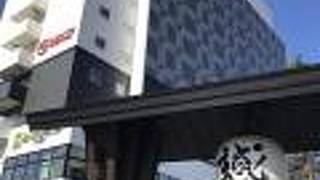 ラ・ジェント・ステイ函館駅前