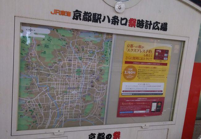 JR京都駅の南口にあるこじんまりした広場