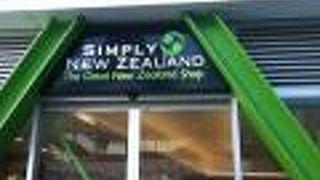 シンプリー ニュージーランド (BNZ Centre)