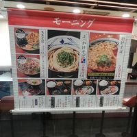 長田本庄軒 T-tee ecute 立川店