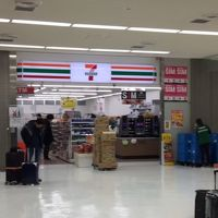 セブンイレブン 成田空港第2ターミナルB1F店