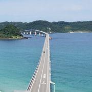 日本離れした景色を演出する橋