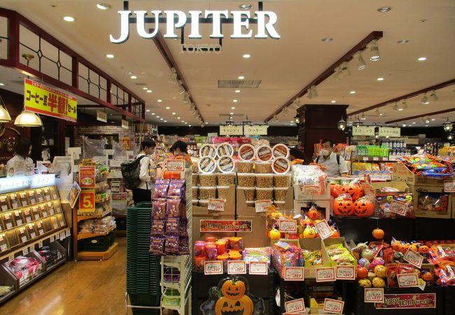 ジュピター (京都店)