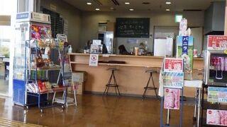 喫茶ターミナル