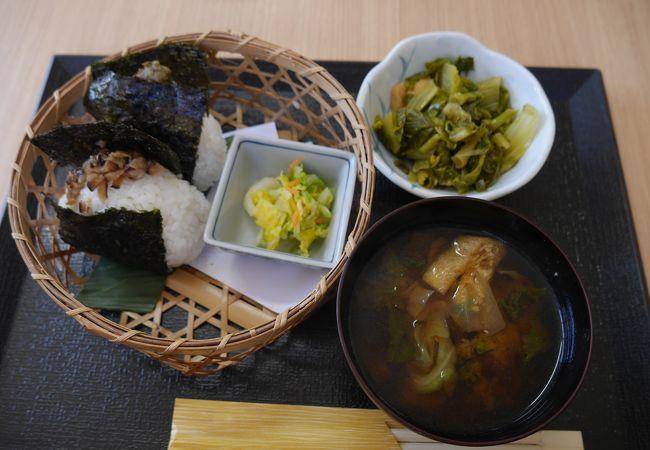 古民家レストラン 棚田カフェ ごんべい