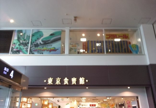 東京食賓館 Cゲート前